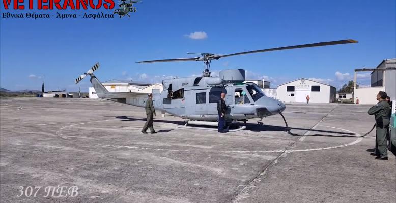 H Παράδοση & του 4ου Ε/Π AB-212 ASW στο Π.Ν …Οι Τεχνίτες του 307 ΠΕΒ δεν «Πιάνονται !» (video)