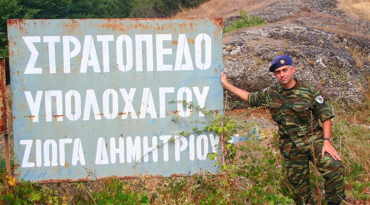 Ο Εγγονός του Ήρωα Υπολοχαγού Ζιώγα …Για τους Άταφους νεκρούς του Έπους του 40!