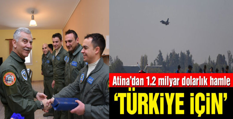 Γιατί να χαμογελά ειρωνικά ο Μουστάκιας;…Μα για την κωλόσφιξη των Τούρκων από την Αναβάθμιση των F-16!