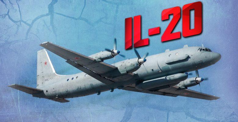 Αποτέλεσμα εικόνας για Η κατάρριψη του ρωσικού IL-20