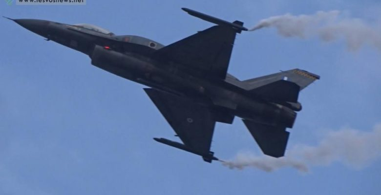 To Άγημα των Ευζώνων και το F-16 της ΠΑ «ΖΕΥΣ»…Έκλεψαν την Παράσταση στη ν.Λέσβο (φωτό & video