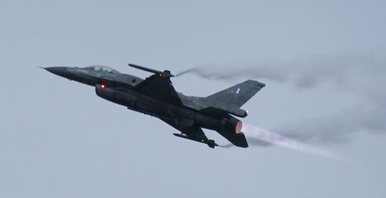 Με επίδειξη του «F-16 ZEYS» & Ρίψη αλεξιπτωτιστών η …Τελετής Λήξης της Μάχης της Κρήτης