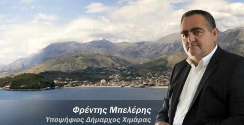 Νέα πρόκληση των Αλβανών κατά της Ελληνικής Μειονότητας -veteranos ...
