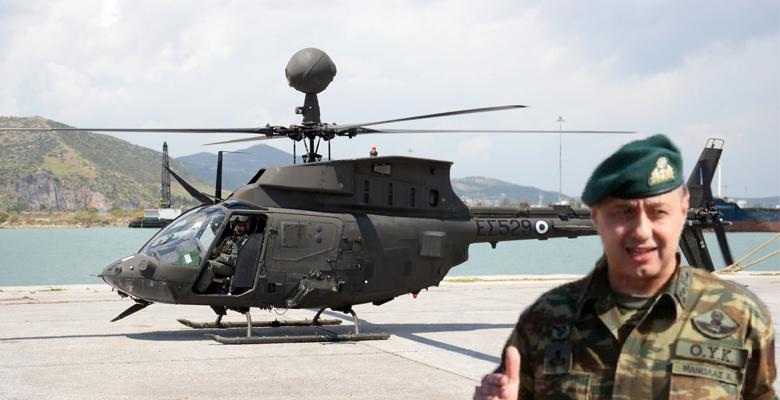 Τα Εύσημα του Στρατηγού Κωσταράκου …Στον Επίτιμο Α/ΓΕΣ Στρατηγό Μανωλά για το Όραμα του σχετικά με τα Ε/Π «Kiowa Warrior OH-58D»