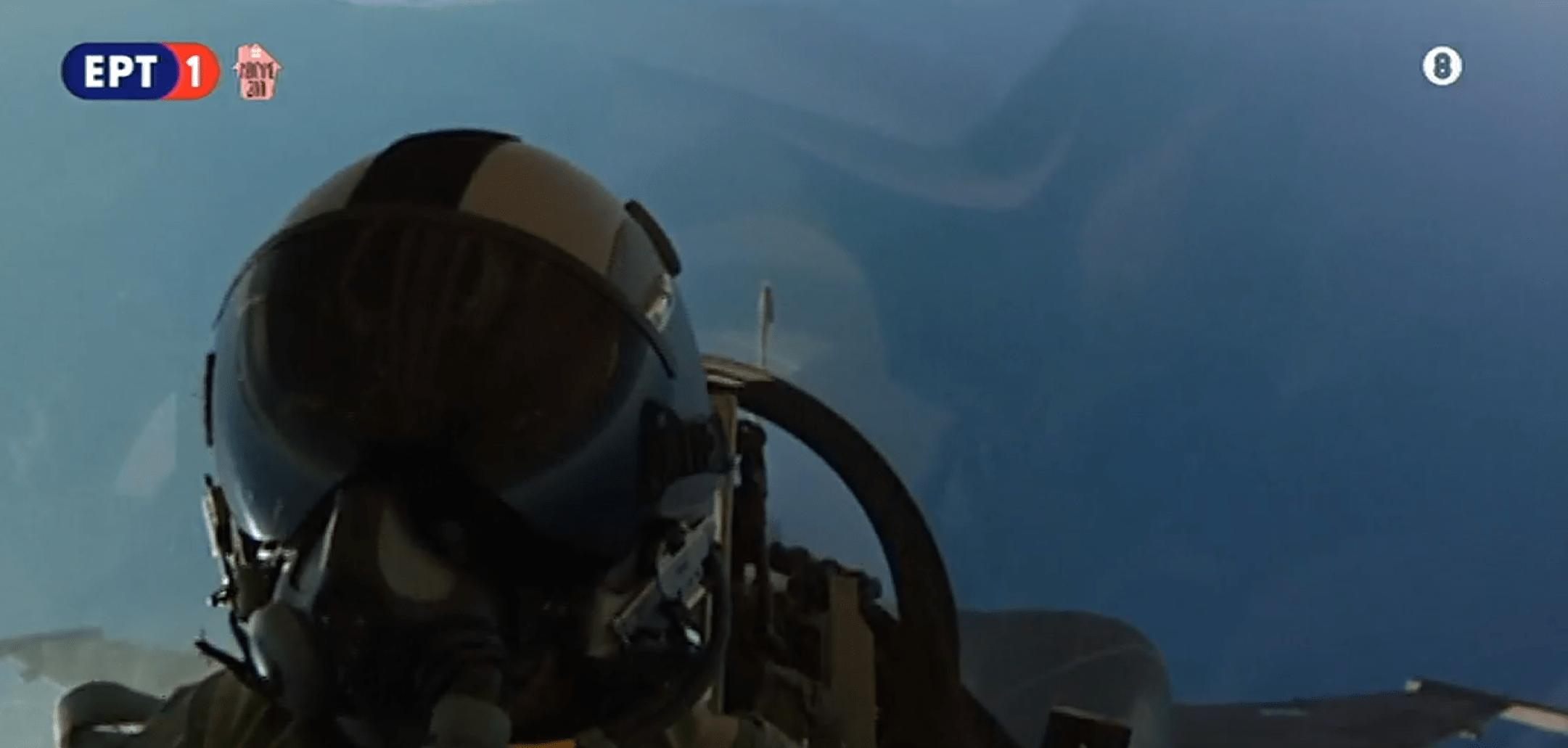 Σάρωσαν τους Ουρανούς του Έβρου τα Μαχητικά μας … Ακούστε το μήνυμα του Ιπταμένου του «ΖΕΥΣ» ( video) 3