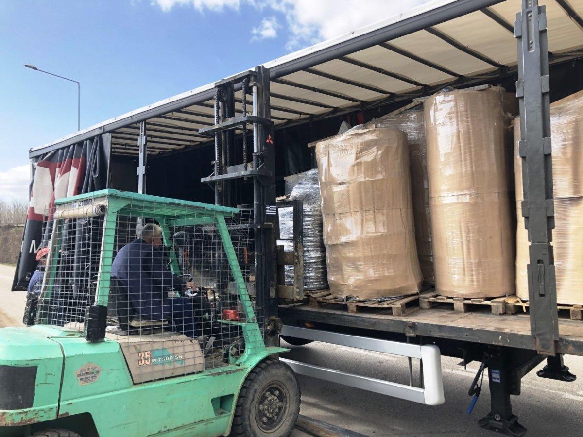 Προσφορά Υλικών για το Φράκτη του Έβρου απο την  Exalco!! 2