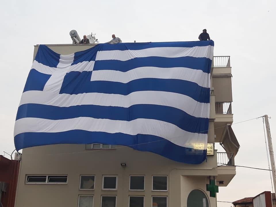 Υψώθηκε Σημαία 140τμ στη Νέα Κίο Αργολίδος …Παραμονές της 25ης Μαρτίου 1