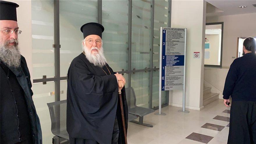Κορωνοϊός: Στον εισαγγελέα ο Μητροπολίτης Κέρκυρας για τη Θεία Λειτουργία την Κυριακή των Βαΐων 2