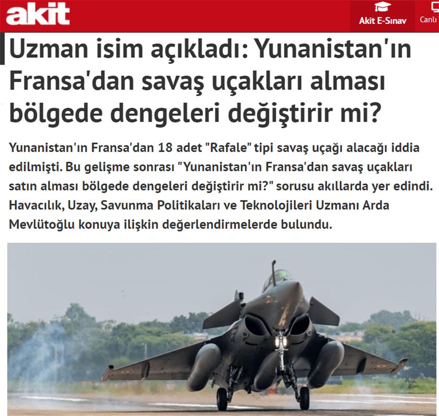 Ελληνοτουρκικά – Πανικός στην Τουρκία: Το Α/Α σύστημα των S-400 δεν «εντοπίζει» τα «Rafale C F3r»